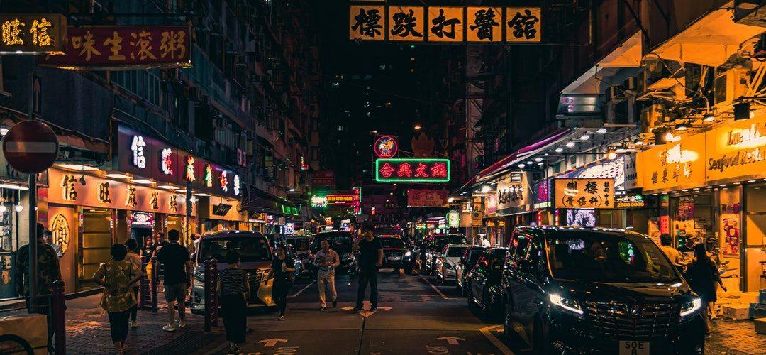 hong kong australian visas